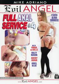 Full Anal Service 04